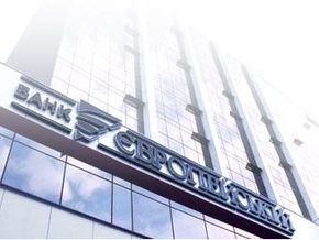 Банк Национальный стандарт присоединится к банку Европейский