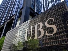 Швейцарский банк UBS сменит председателя совета директоров