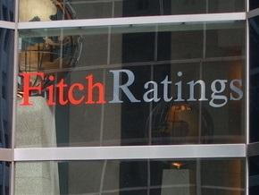 Fitch допускает снижение рейтингов Нафтогаза