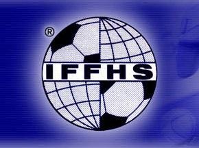 IFFHS: В оновленому рейтингу Динамо - 15-те