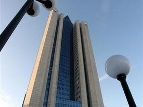 Газпром потеряет 200 миллиардов рублей