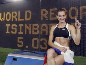 Ісінбаєва оголосила дату завершення кар єри