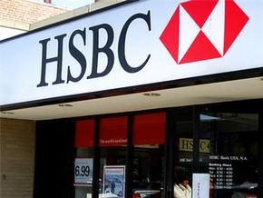 Банк HSBC закроет около 1000 отделений