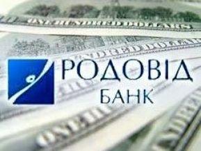 НБУ предлагает рекапитализировать Родовид Банк