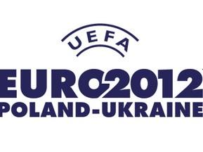Матчі Євро-2012 будуть з субтитрами