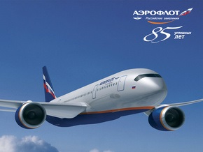 Пилоты Аэрофлота грозят масштабной забастовкой