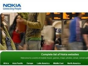 Nokia запускает программу добровольных увольнений