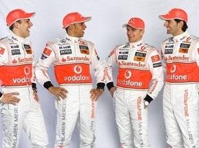 F1: Спонсор McLaren звільняє сотні працівників