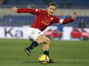 Участие Тотти в матче с Арсеналом под вопросом