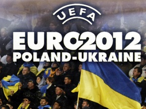 Евро-2012: Турнирной частью в Украине будет заниматься местный оргкомитет