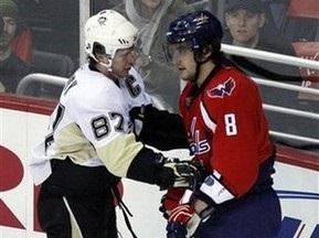 NHL: Овечкин сильнее Кросби