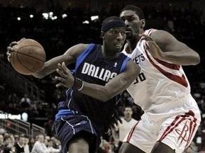 NBA: Хьюстон переиграл Даллас