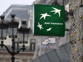 Французский BNP Paribas намерен закрыть 100 отделений УкрСиббанка