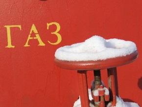 Нафтогаз: Задолженность облэнерго ставит под угрозу расчеты с Газпромом