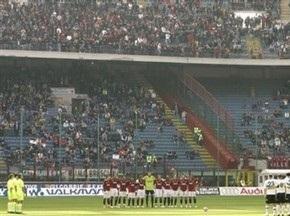 Семь болельщиков Милана были арестованы после дерби с Интером