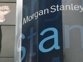 Бывшего вице-президента Morgan Stanley обвинили в хищении $2,5 млн