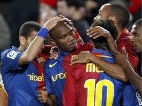 Барселона визнана найпопулярнішим клубом Європи