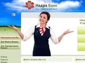 СМИ: Банку Надра грозит национализация