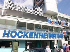 F1: Екклстоун хоче зберегти трасу в Німеччині