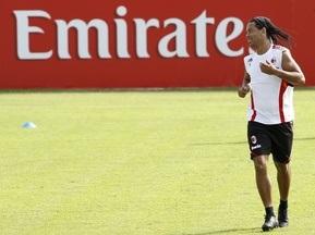 Бразилия - Италия: Футбольным гурманам посвящается