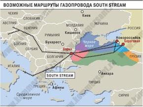 Газпром назвал цену Южного потока