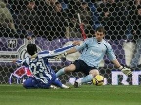 Касільяс побив рекорд воротарів Реала