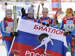 Збірній Росії з біатлону дозволили замінити дискваліфікованих спортсменів