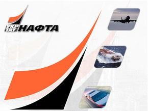 Суд обязал списать спорные акции Укртатнафты со счетов Натофгаза