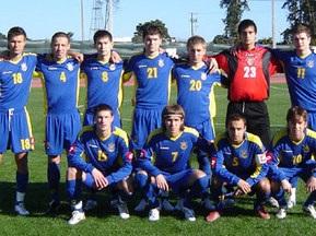 Украинская молодежка узнала соперников по отбору на Евро-2011
