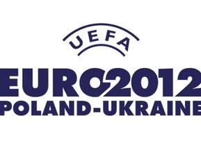 Делегация УЕФА приехала в Украину с инспекцией