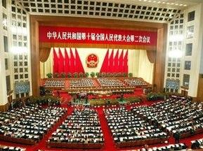 Китай відмовився від футбольного Мундіале