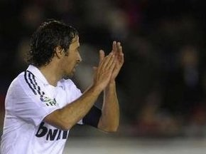 Рауль повторил клубный рекорд Реала