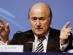 ФІФА відхилила заявку Іспанії та Португалії на проведення Чемпіонату світу