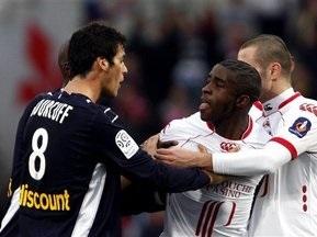 Лига 1: Марсель и Бордо теряют очки