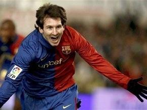 Примера: Месси спасает Барселону от поражения, Нумансия пала очередной жертвой Реала