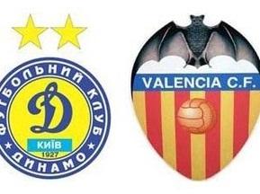 Надійшли у продаж квитки на Динамо - Валенсія