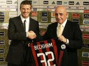 Милан заплатит за Бекхэма 4,5 миллиона фунтов