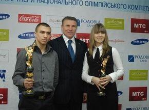 НОК наградил лучших спортсменов 2008 года