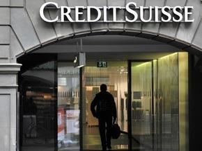 Укравтодор получит кредит Credit Suisse на $465 млн