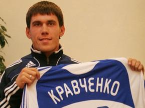 Кравченко: Не могу пройти мимо колы