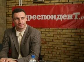 Кличко назвал условия на бой с Валуевым