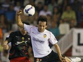 Примера: Барса и Реал побеждают, Валенсия проигрывает Мальорке