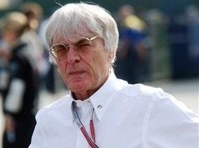 F1: Екклстоун ставить на BMW і Феттеля