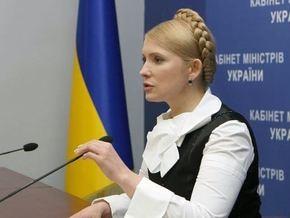 Банк Надра ответил Тимошенко