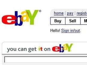 За 2008 год eBay увеличил прибыль в пять раз