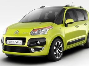 Из-за газового конфликта России и Украины Citroen отложил запуск новой модели