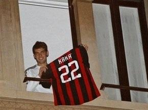 Кака остается в Милане