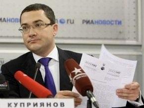 Газпром и Нафтогаз готовят документы к подписанию