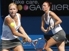 Australian Open: определены соперники украинцев в первом раунде