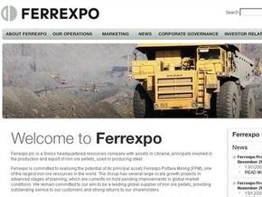 На следующий год Ferrexpo избрала стратегию сбережения средств